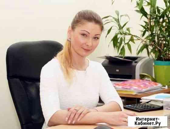 Бухгалтерские услуги Бухгалтерское сопровождение Санкт-Петербург