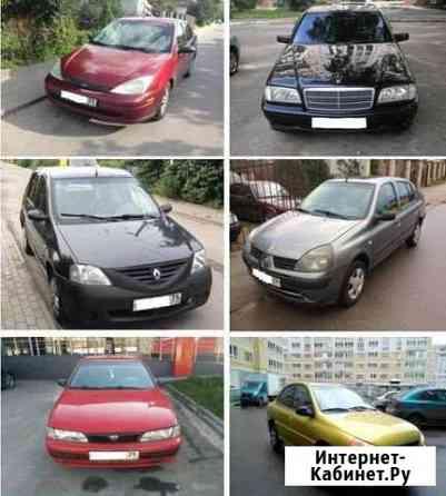Автопрокат без залога Калининград