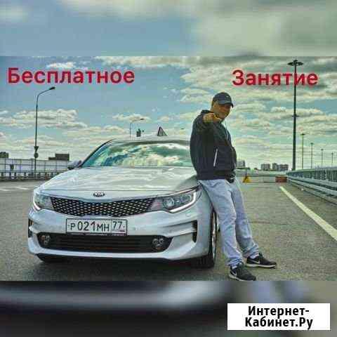 Автоинструктор АКПП (автомат) Москва