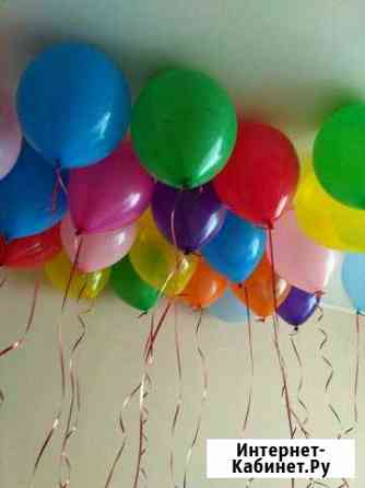 Воздушные шары Екатеринбург