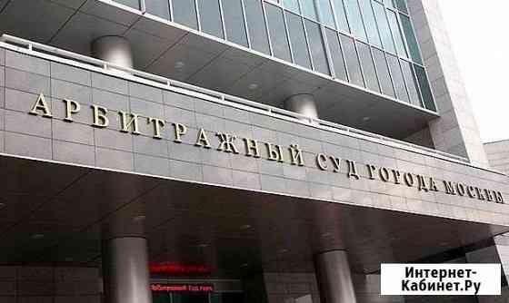 Банкротство под ключ в Москве и Подмосковье Королев