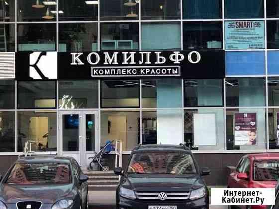 Изготовление вывесок объёмные буквы короба монтаж Королев