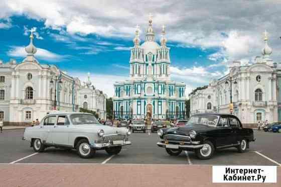 Аренда авто газ 21 волга черная, серая, Победа м20 Санкт-Петербург