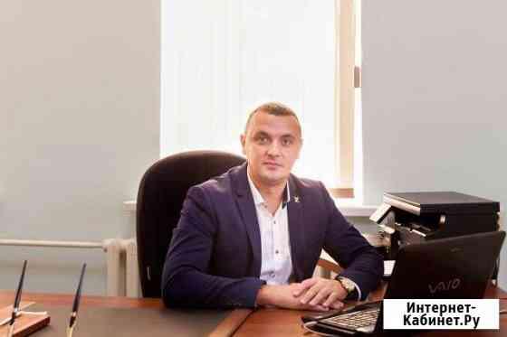 Адвокат, юридические услуги Железногорск