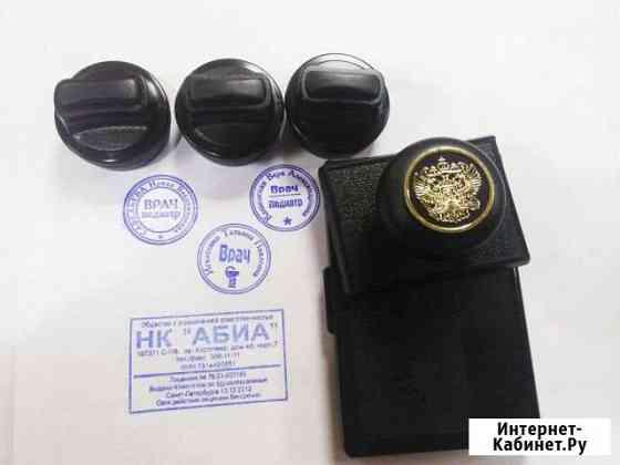Изготовление печатей и штампов Москва