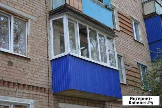 Балконы и лоджии под ключ Бузулук