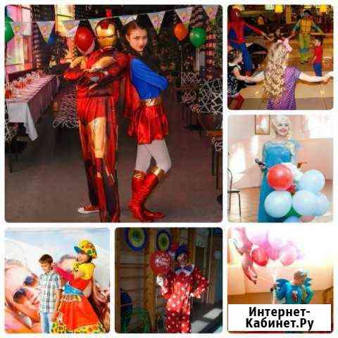 Клоун и другие на день рождения ребенку, Аквагрим Улан-Удэ