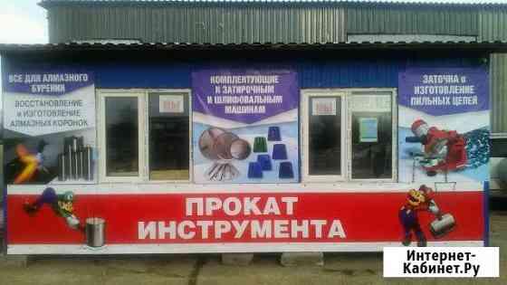 Аренда и прокат строительного инструмента Ярославль