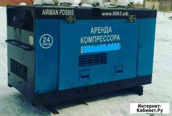 Услуги Аренда Компрессора и Генератора Ангарск
