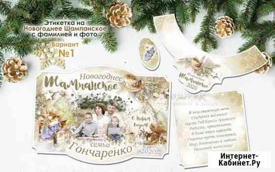 Графический дизайнер Севастополь