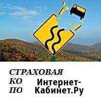 Автоюрист по новому закону.Суброгация.Экспертизы Санкт-Петербург