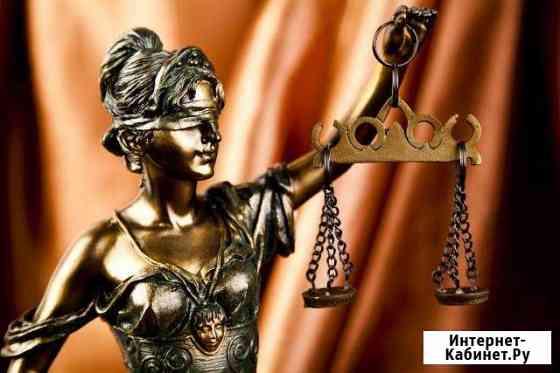 Адвокат по уголовным делам Иркутск
