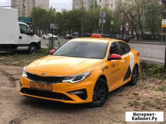 Аренда авто Москва