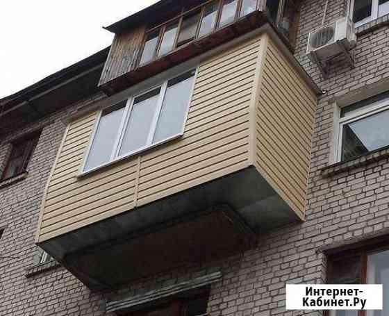 Балконы под ключ Астрахань