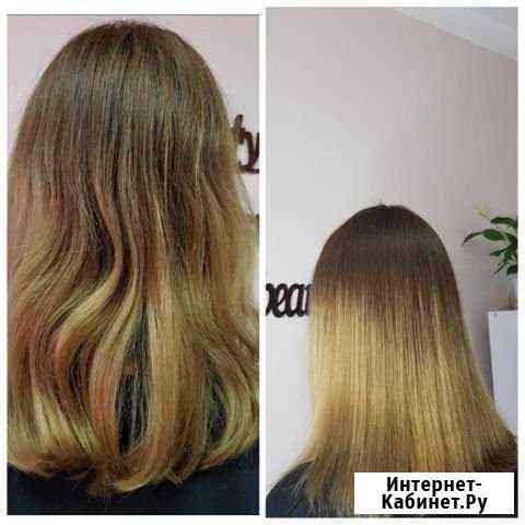Кератиновое выпрямления ботокс для волос Новосибирск