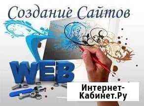 Создание и продвижение сайтов в Салавате Салават