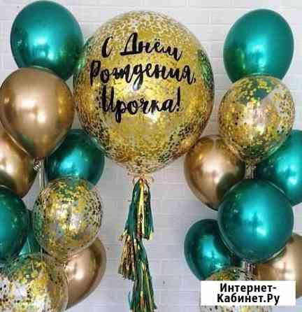 Воздушные шары, гирлянда из шаров, доставка Железнодорожный