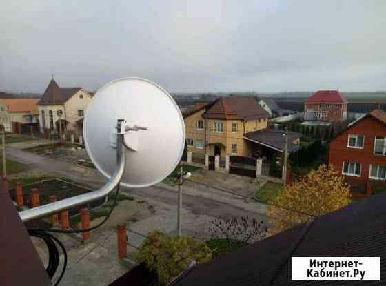 Интернет в частный дом, в офис, магазин Краснодар