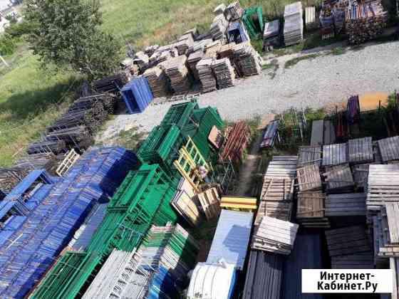 Аренда Опалубки перекрытий леса строительные Краснодар
