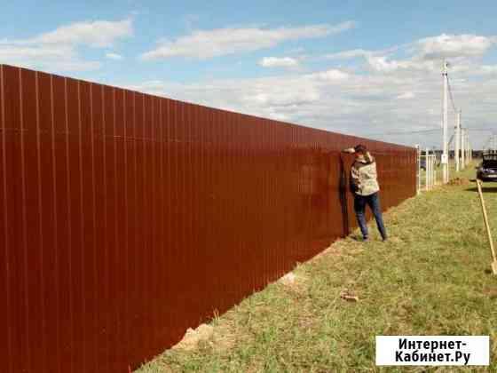Забор из профнастила Москва