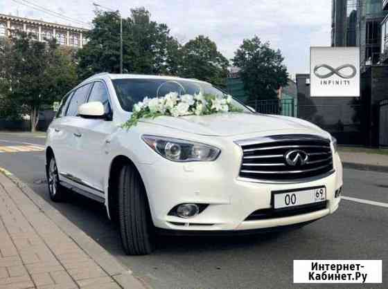 Аренда автомобиля Infiniti QX 7 мест Инфинити Санкт-Петербург
