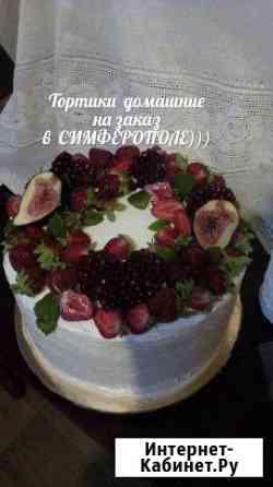 Торты и другая домашняя выпечка на заказ Симферополь