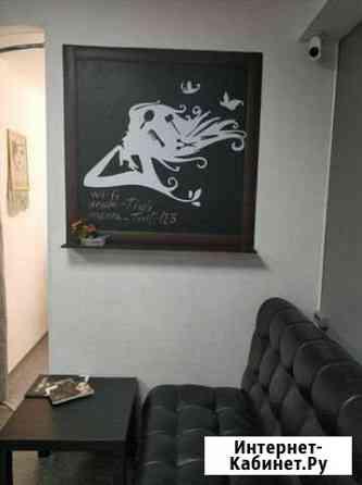 Кресло для парикмахера, визажиста, бровиста Салават