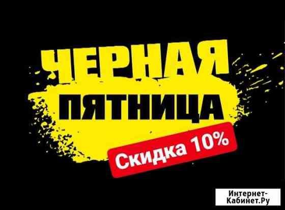 Наружная реклама Вывески Санкт-Петербург