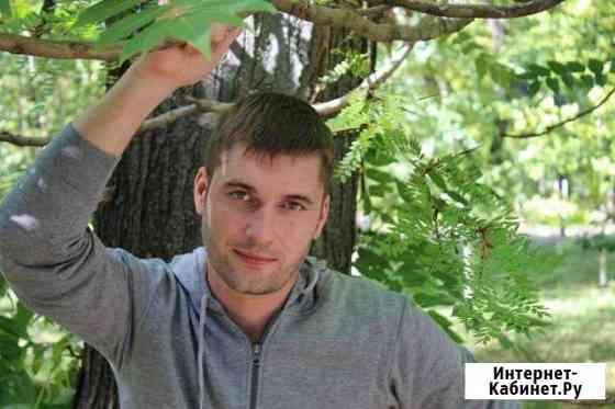Размещение Ваших услуг и товаров на топ сайтах Кызыл