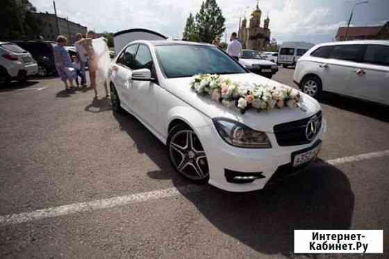 Авто на свадьбу.Аренда авто. Прокат авто Невинномысск