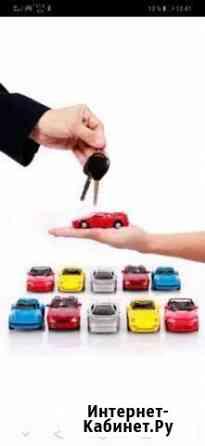 Прокат автомобилей, аренда авто Кызыл