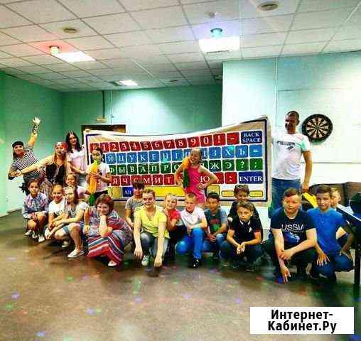 Организация детских праздников Дзержинск