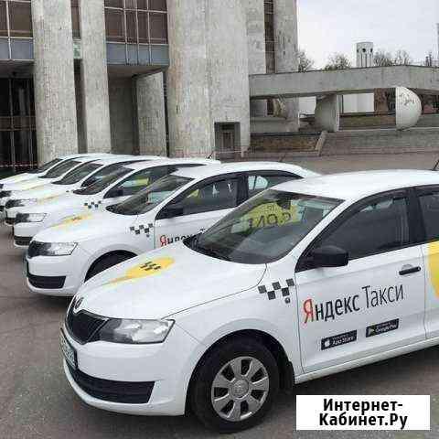 Аренда авто Работа Яндекс Такси Тольятти Тольятти
