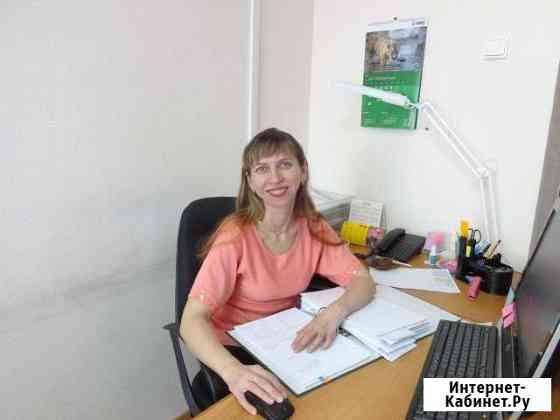 Главный бухгалтер по совместительству Екатеринбург