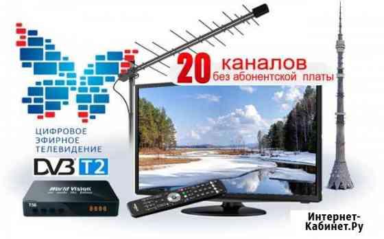 Продажа,Установка Цифрового Эфирного оборудования Юрьев-Польский