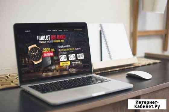 Создание сайтов, графический дизайн Курск
