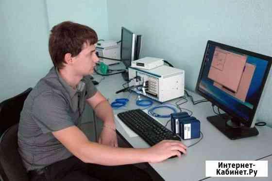 Компьютерный Мастер Компьютернмая помощь Москва