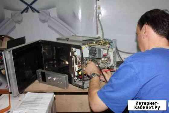 Качественный ремонт бытовой техники Кемерово