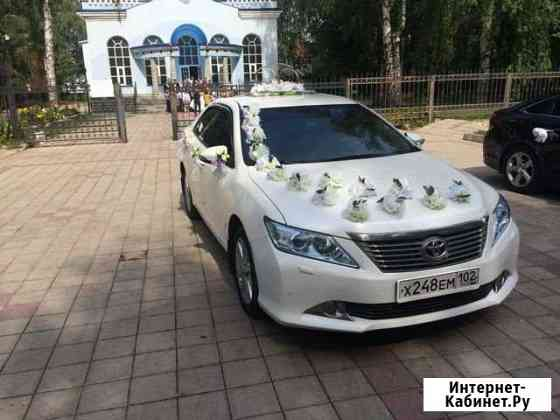 Аренда автомобиля на свадьбу Camry V50 Салават