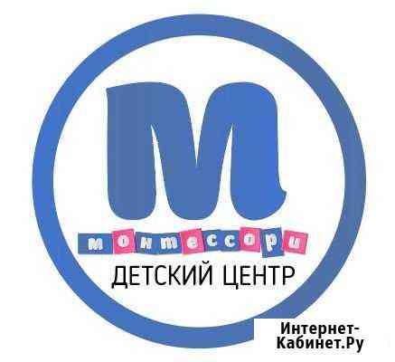 Организация детских праздников Шадринск