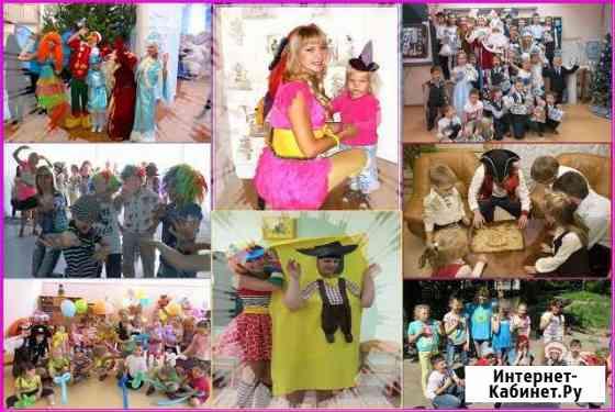 Аниматоры, артисты на детский праздник Самара