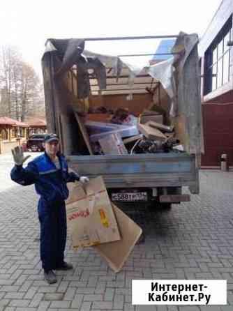 Вывоз мусора Монино