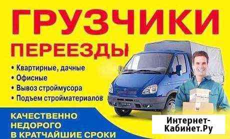 От 3часов 300pуб/чаc, до 3часов 400руб/час Кызыл