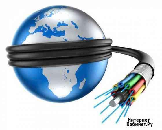 Беспроводной интернет и тв в загородный дом, офис Москва
