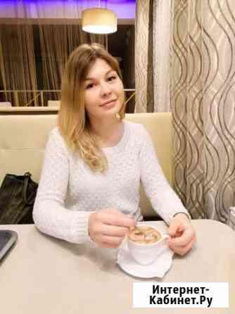 SMM продвижение в Инстаграм Екатеринбург