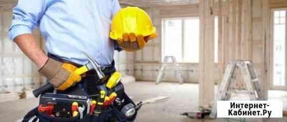 Качественный ремонт ваших квартир Кемерово