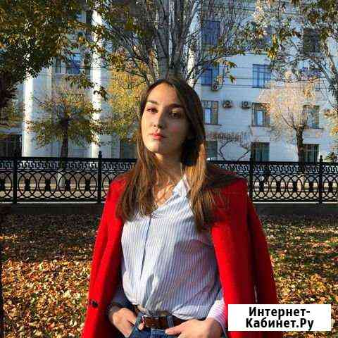 Репетитор по китайскому, английскому и русскому яз Волгоград