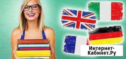 Английский язык для взрослых и детей в Cool School Краснодар