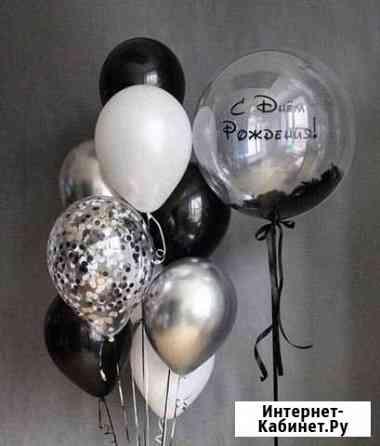 Воздушные шары Шарики гелиевые Круглосуточно Балашиха