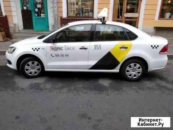 Аренда авто под такси и личные нужды Санкт-Петербург